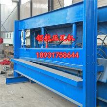 四米剪板机全自动折弯机各种型号楼承板设备