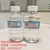 200号涂料溶剂油稀释剂是用石油的直馏馏分经除臭、切割、加氢精制而成茂名石化供应