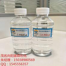 6号溶剂油抽提溶剂油主要作用在工业溶剂和化学试剂茂名石化国企货源全国配送图片