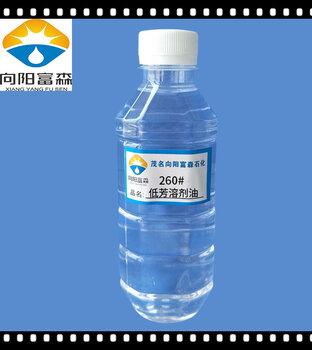 260号矿山溶剂油湿法萃取油磺化煤油供应云南贵州地区