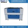 HT-9060激光雕刻机切割机工艺品广告激雕刻切割机机械