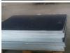 合肥防靜電玻纖板批發