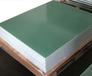馬鞍山fr-4綠色玻纖板廠家直銷