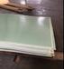 寧國fr-4綠色玻纖板批發價