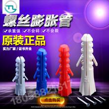 厂家直销各种型号大小膨胀管