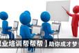 2017年贵州省工程师职称申报要求评定时间代理条件