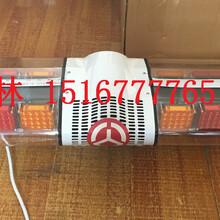交通路政警示灯路政安全巡逻车顶灯(三色)12V长排警灯