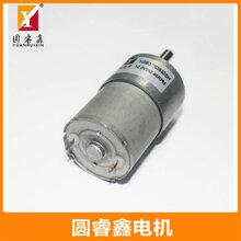 12V自动点焊机直流减速电机直流振动电机