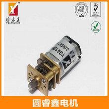 成人用品直流减速电机电子门锁直流减速电机