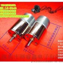 圆睿鑫生产机器人、机械手专用的直流减速电机