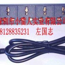 PDU机柜电源插座图片