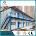 魔方彩钢房彩钢活动板房临时住人房屋