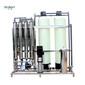 反渗透纯水设备东莞仟净是您身边的反渗透水处理设备制造商