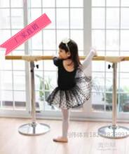 利伟厂家直销舞蹈把杆舞蹈室把杆舞蹈压腿杆舞蹈练功扶手幼儿舞蹈把杆