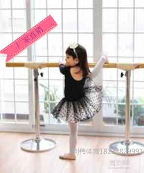 舞蹈把杆舞蹈把杆价格WD-003水曲柳木舞蹈把杆找河北利伟体育