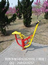 沧州健骑机批发零售小区公园健身器材生产厂家健身路径价格