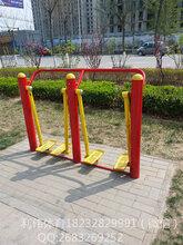 广场健身器材名称及图片大全小区/公园健身器材价格健身器材生产厂家