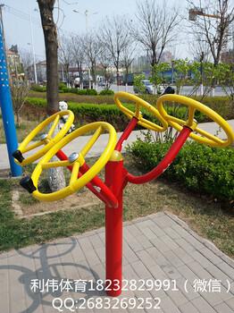 广州全民健身器材有哪些小区公园健身器材价格河北利伟体育