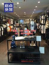 安徽铜陵服装道具,KM货架,快时尚货架