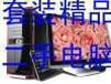 高端双/四核心二手台式电脑低价出售质量有质保欢迎您检测与惠顾