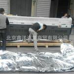 厂家直销出口木包装出口包装木箱出口包装加工图片