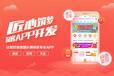 拼歪果专业淘宝客App