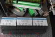 中控卡件Xp313浙大中控卡件DCs升级系统