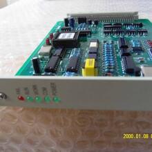 自动化XP363B开关量输入卡中控卡件XP363B图片