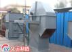 邯鄲廠家TD型皮帶式斗式提升機