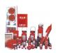 兰州消防器材批发/兰州消防器材销售/兰州消防工程