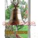 供应大型铁钟铸铜大钟图片铜雕铜钟制作设计
