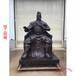 看書關公現貨純銅藏佛廠家銅雕佛像