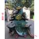純銅關公鑄銅關公讀春秋銅雕道教神像