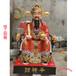 佛像定制銅器佛像神像批發廠家大莊嚴佛像銅雕廠