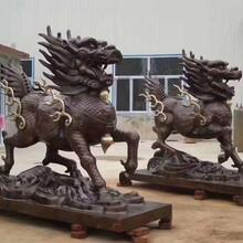 纯铜麒麟雕塑铸铜动物神兽麒麟河北铸造厂图片