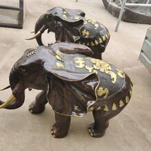 仿真動物大象雕塑仿古銅雕塑河北鑄造廠祥獅工藝品圖片