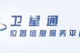 天津业务车GPS位置,车载GPS北斗卫星定位终端