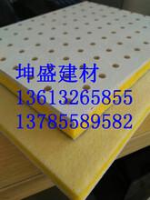 機房墻體穿孔硅酸鈣復合吸音板廠家生產圖片