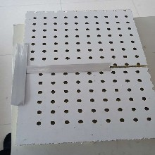 石膏复合信誉棋牌游戏饰穿孔板吊顶吸音板图片