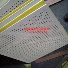 廠家直銷穿孔復合吸音板雙層復合板降噪保溫商場學校多用圖片