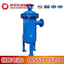 油水分离器工作原理,油水分离器产品特点