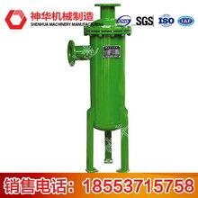 XS-12YF油水分离器工作原理,XS-12YF油水分离器厂家供应