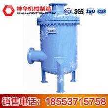 RJL油水分离器产品介绍,RJL油水分离器产品特点