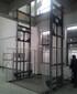 湖北升降货梯生产厂家