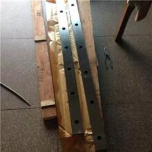 厂价直销上海剪板机刀片机械刀片刀具配件