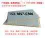 上海第二代竹木纤维护墙板300/600批发厂家