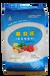 桃树专用微生物菌肥奥农乐抗重茬治根腐病