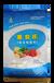 蔬菜臍腐病怎么治蔬菜臍腐病用什么藥臍腐病最好的辦法