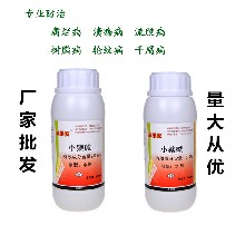 桃树霉斑穿孔病用什么药潍坊奥丰厂家南宁图片