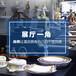 广东潮州尚邦陶瓷厂——打造酒店个性陶瓷定制全国酒席租赁第一专业的陶瓷餐具厂家